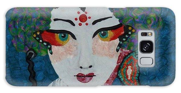 Kabuki Galaxy Case