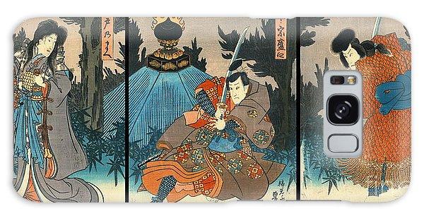 Kabuki Samurai 1847 Galaxy Case