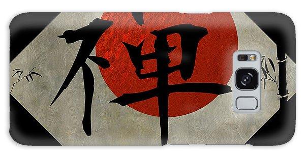 Kanji Zen With Enso #2 Galaxy Case