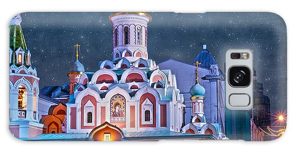 Kazan Cathedral. Red Square. Moscow Russia Galaxy S8 Case