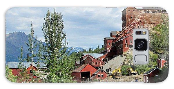 Kennicott Copper Mine Galaxy Case