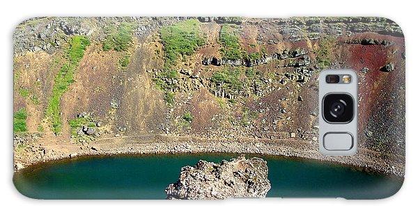 Kerio Crater Lake Galaxy Case