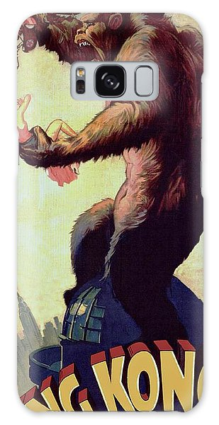 King Kong  Galaxy Case