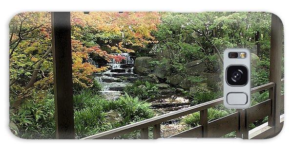 Kansai Galaxy Case - Kokoen Garden - Himeji City Japan by Daniel Hagerman
