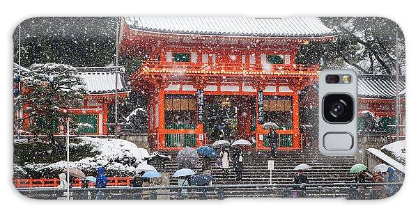 Kyoto Snowfall Galaxy Case
