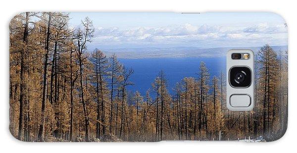 Lake Khuvsgul Galaxy Case