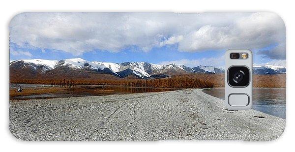 Lake Khuvsgul Mongolia Galaxy Case
