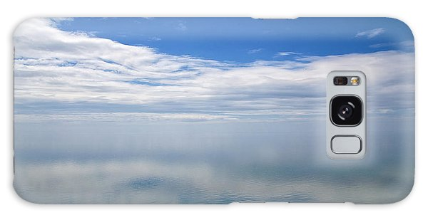 Lake Michigan's Lost Horizon Galaxy Case