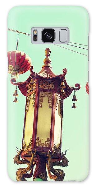 Lanterns Over Chinatown Galaxy Case