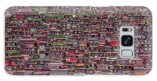 Town Galaxy Case - Larung Gar by Tianyu