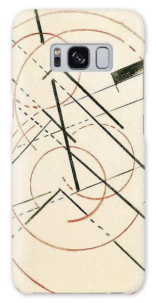 Minimal Galaxy Case - Linear Composition by Lyubov Sergeevna Popova