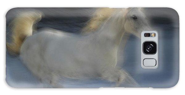 White Horse Galaxy Case - Lipicanka by Milan Malovrh