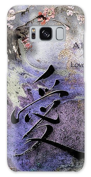 Love Ink Brush Calligraphy Galaxy Case