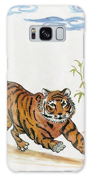 Lucky Tiger Galaxy Case