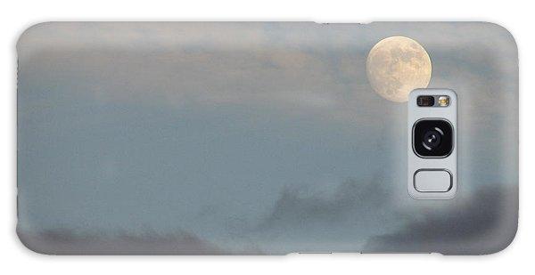 Lunar Galaxy Case