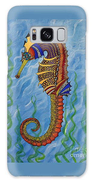 Magical Seahorse Galaxy Case