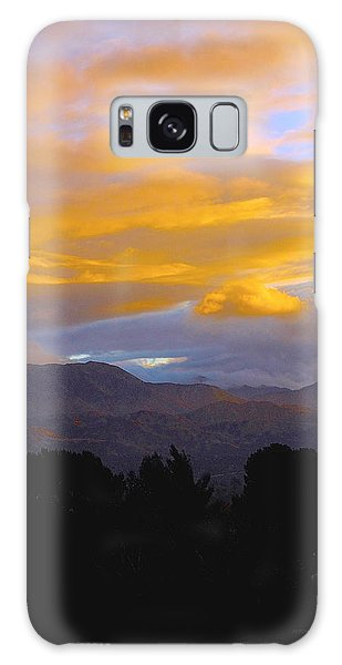 Majestic Earth And Sky Galaxy Case