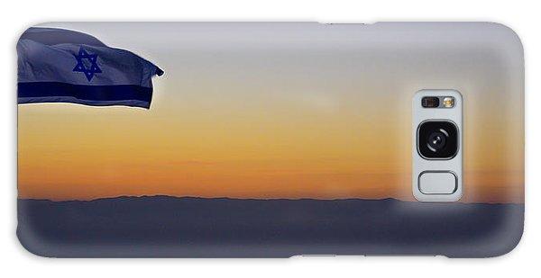 Masada At Sunrise Galaxy Case
