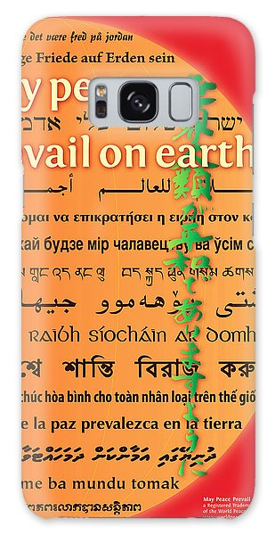 May Peace Prevail On Earth Galaxy Case by Chuck Mountain
