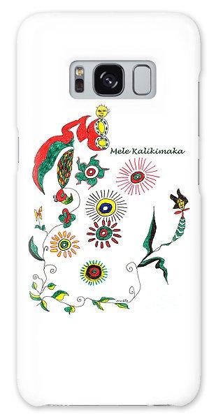 Mele Kalikimaka Galaxy Case