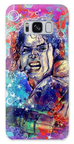Michael Jackson 11 Galaxy Case