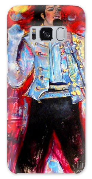 Michael Jackson I'll Be There Galaxy Case
