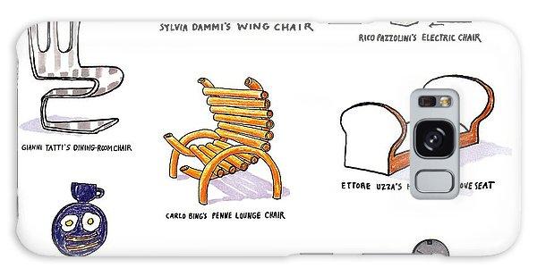 Milan Chair Harvest Galaxy Case