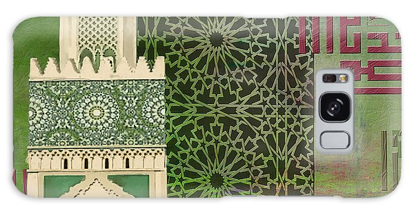 Place Of Worship Galaxy Case - Minaret Of Hassan 2 Mosque by Corporate Art Task Force
