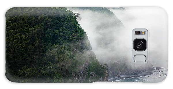 Galaxy Case featuring the photograph Mist Over Kitayamazaki by Brad Brizek