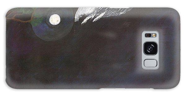 Misty Twinight Galaxy Case