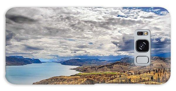Montana Sky Galaxy Case
