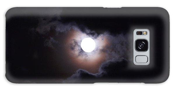 Moon 2 Galaxy Case