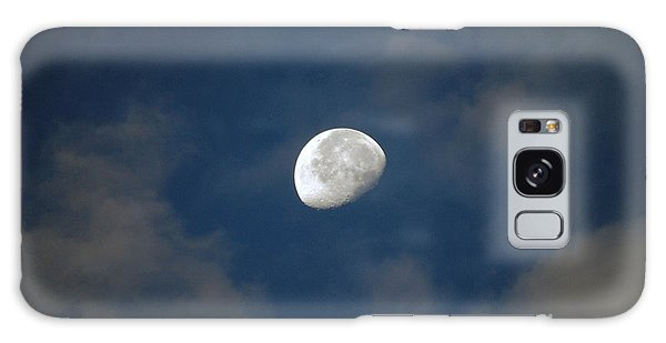 Moon Over Philadelphia Galaxy Case