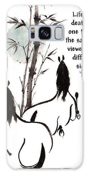 Moon Reverence With Lao Tzu Quote I Galaxy Case by Bill Searle