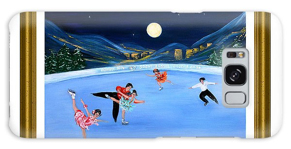 Moonlight Skating. Inspirations Collection. Card Galaxy Case
