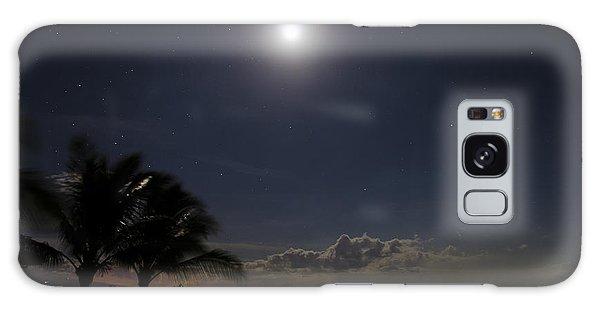 Moonlit Bay Galaxy Case