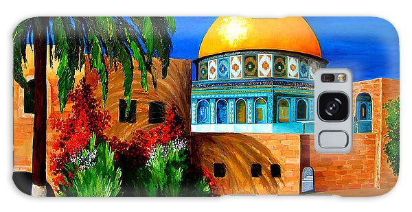 Mosque - Dome Of The Rock Galaxy Case