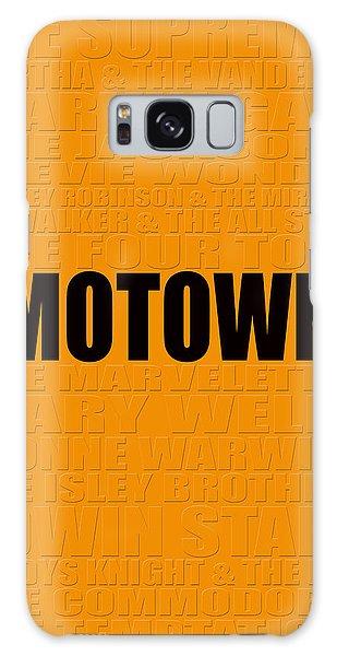 Motown Galaxy Case