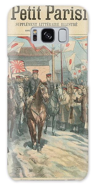 Oyama Galaxy Case - Mukden  Japanese Commander  Marshal by Mary Evans Picture Library