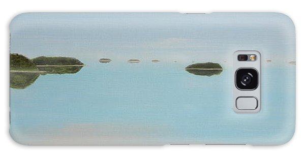 Mystical Islands Galaxy Case