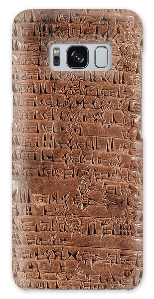 Language Galaxy Case - Neo-sumerian Clay Tablet by Library Of Congress, African And Middle Eastern Division/science Photo Library