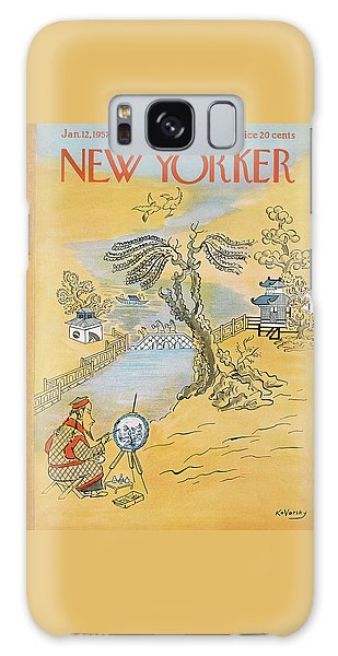 New Yorker January 12th, 1957 Galaxy Case