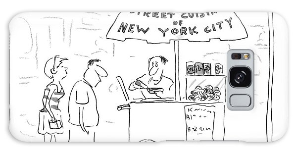 Cart Galaxy Case - New Yorker July 29th, 1996 by Arnie Levin