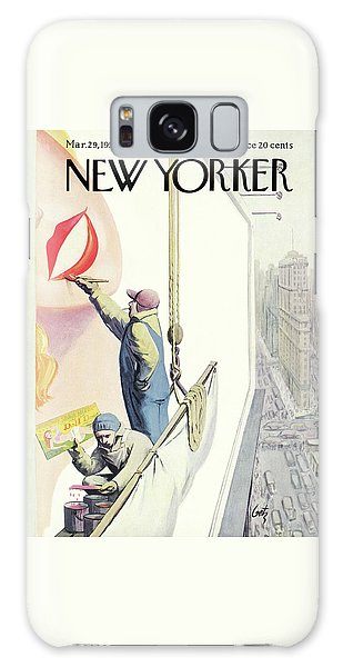 New Yorker March 29th, 1952 Galaxy Case