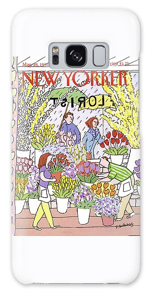 New Yorker May 28th, 1990 Galaxy Case