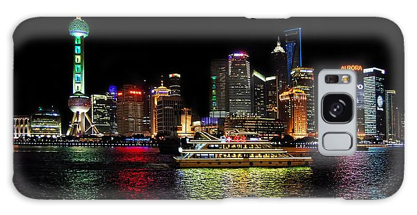 Night In Pudong Galaxy Case