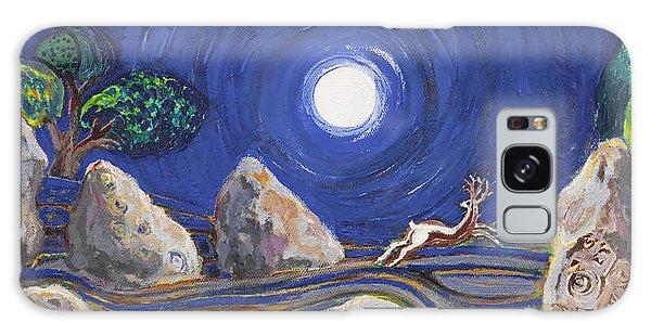 Night Of Mysteries Galaxy Case