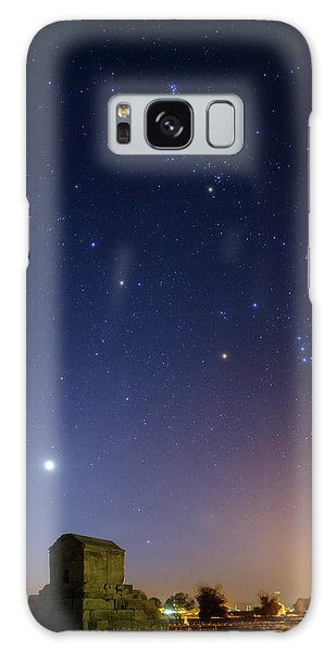 The Empire Galaxy Case - Night Sky Over Tomb Of Cyrus The Great by Babak Tafreshi