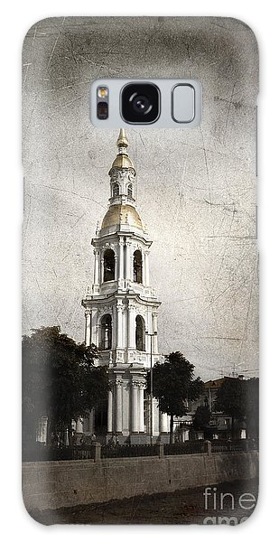 Nikolsky Cathedral Galaxy Case