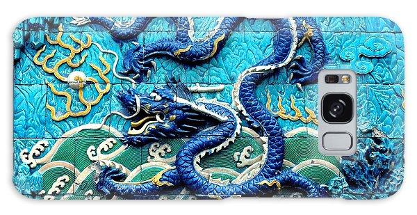 Nine Dragon Wall In Forbidden City Galaxy Case